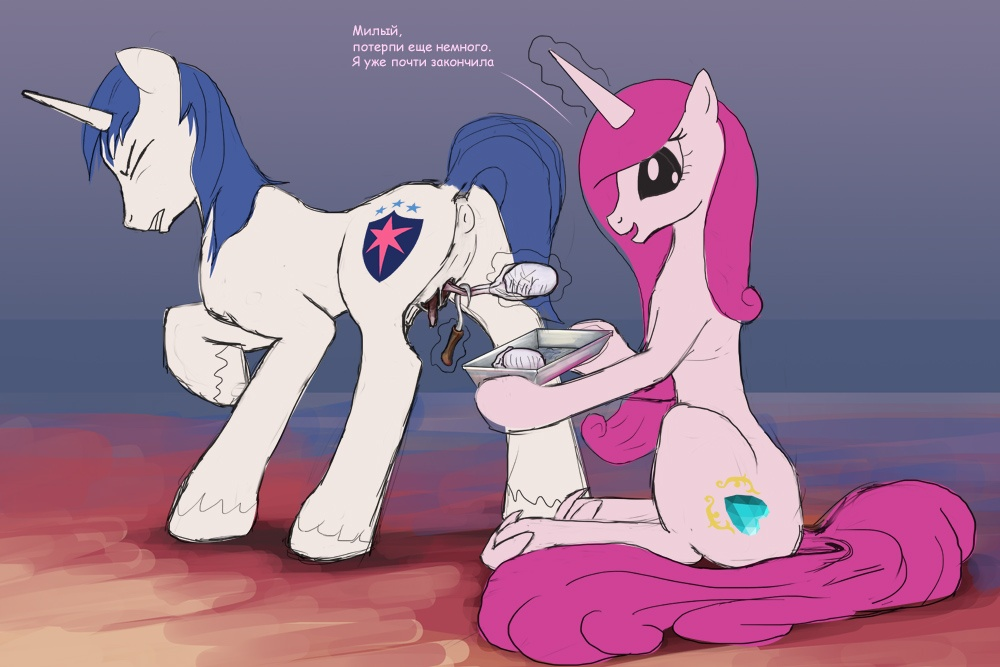 and luna shining princess armor What age is a milf